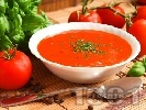 Рецепта Гаспачо - испанска доматена крем супа с пресни домати, червен лук, краставици, чушки и целина
